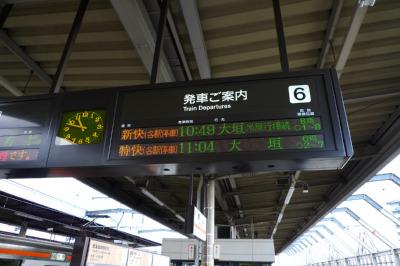 岐阜駅 10:49新快速大垣行き