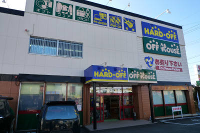 ハードオフ・オフハウス 尾西店