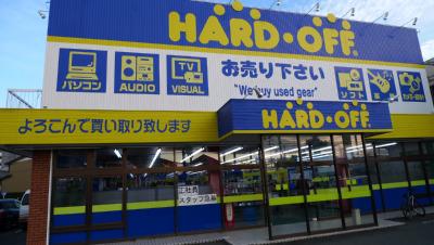 ハードオフ 名古屋南陽店