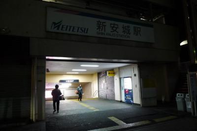 名鉄 新安城駅