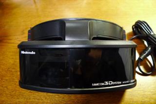 Nintendo FAMICOM 3D SYSTEM HVC-031