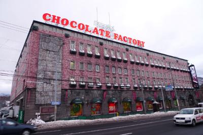 石屋製菓 白い恋人パーク チョコレートファクトリー
