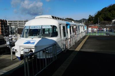 犬山モノレール車両