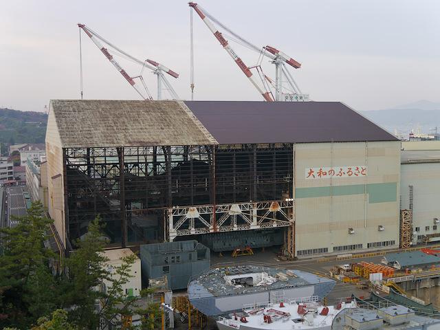 戦艦大和を建造した呉海軍工廠造船船渠(ドック)の巨大な屋根の骨組み。海上... 呉の艦これオンリ