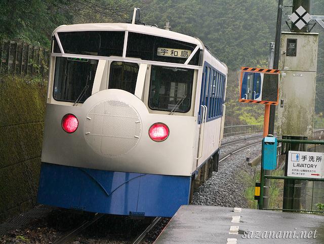 じわじわくる四国の偽新幹線 なんと東京駅に乗り入れる気満々だった! : さざなみ壊変 さざなみ壊