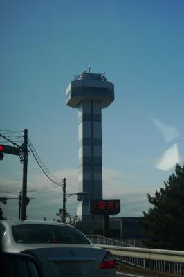 木曽三川公園 水と緑の館 展望タワー