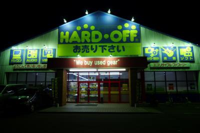 ハードオフ 安城店