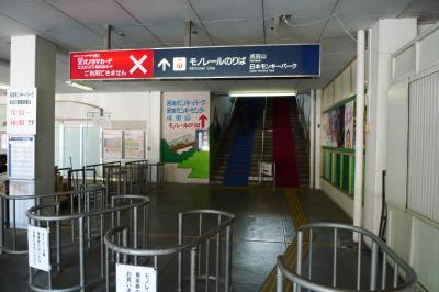 犬山モノレール線 犬山遊園駅改札