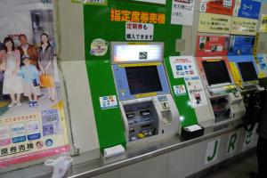 JR東日本のMV端末
