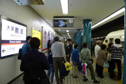大阪難波駅3番ホーム