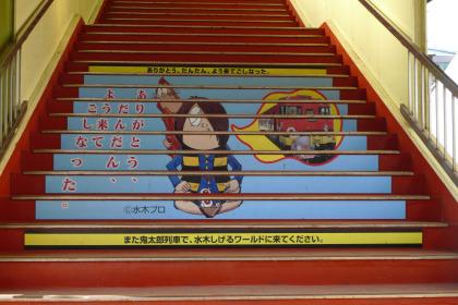 米子駅 0番ホーム階段
