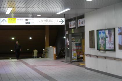 上田駅構内