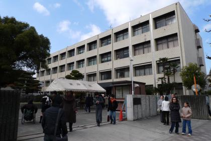 2009年2月21日に開催されたサタデープログラム14th 東海学園の校門から
