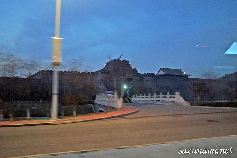 中国でソ連の重航空巡洋艦キエフを保存する天津泰達航母主題公園 ...